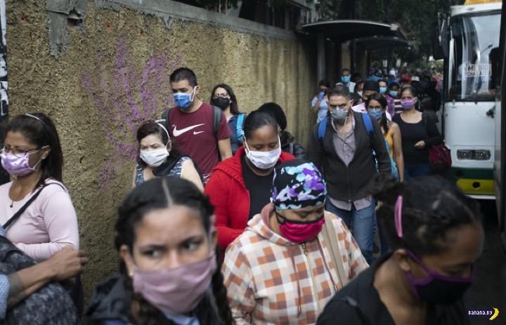 Венесуэла –июль 2020