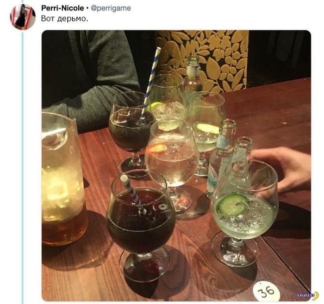 Можете проставить нам пару напитков!