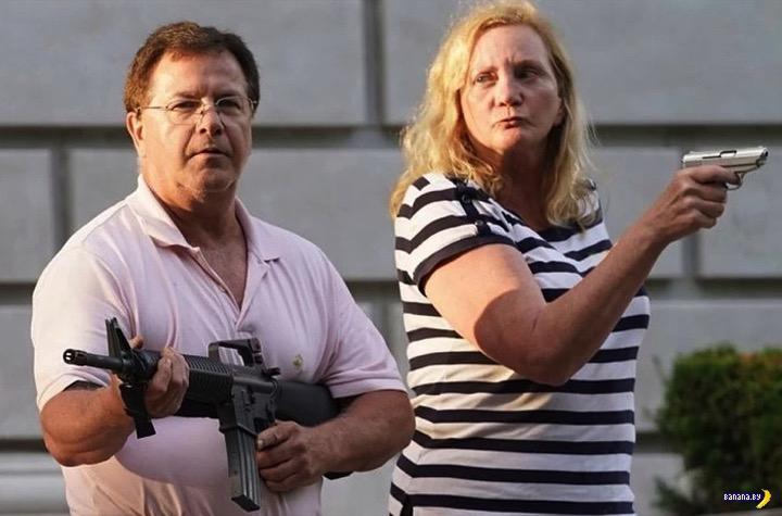 У семьи Маккласки забрали оружие