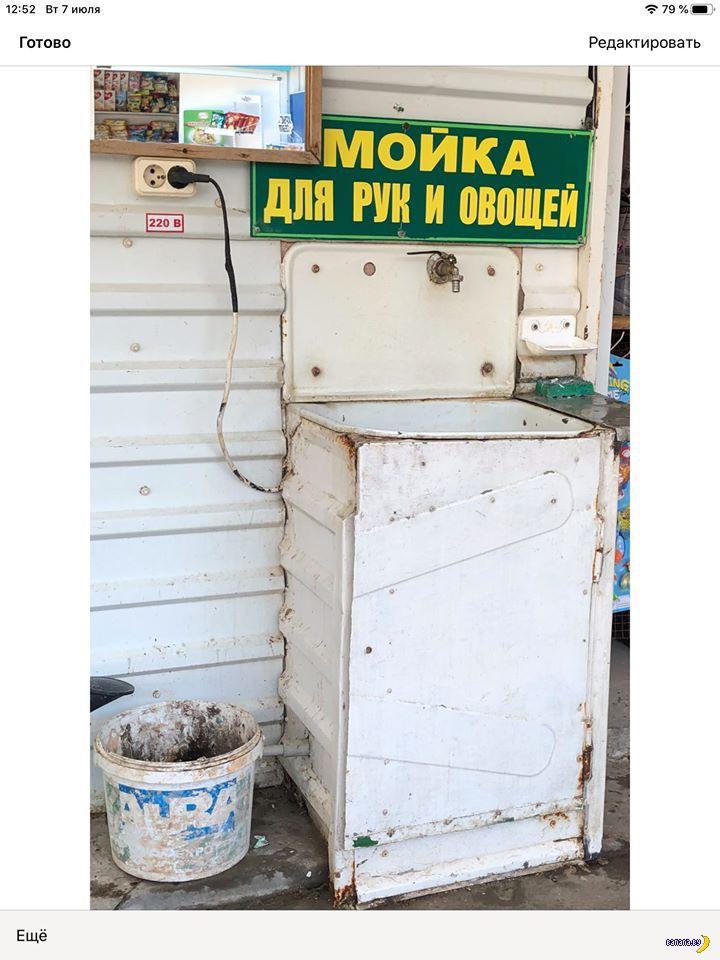 Украинцы наслаждаются Крымом