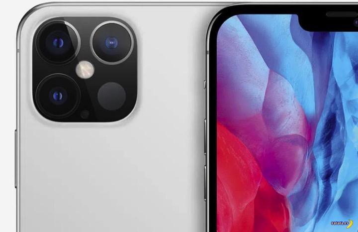iPhone 12 переносят