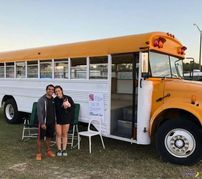 Очередной школьный автобус стал домом