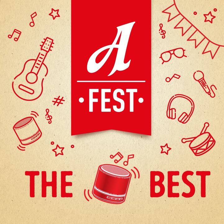 На A-Fest в этом году не собирайтесь!