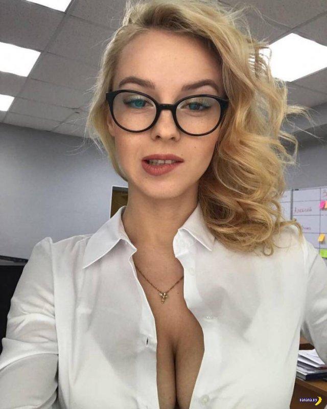 Очки дают +80 к сексуальности!