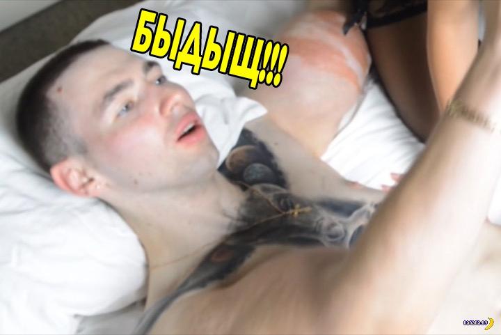 Руки-Базуки и его первое профессиональное порно