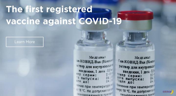 Белорусы должны знать! Ограничения вакцины «Спутник V»!