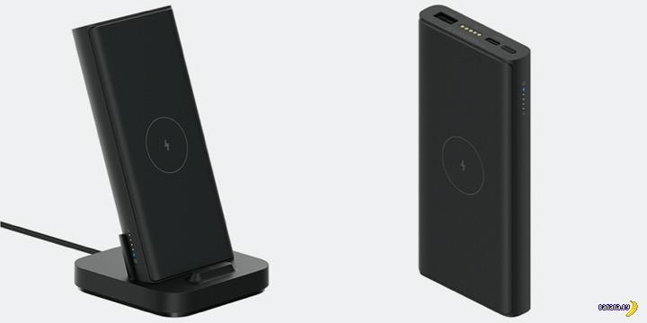 Батарейка Xiaomi двойного назначения