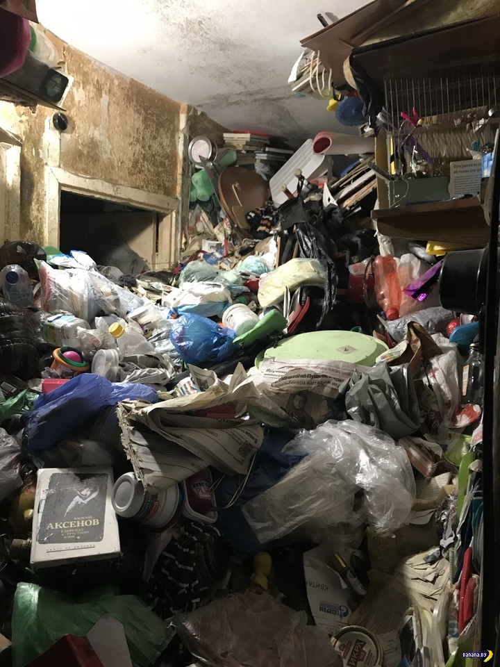 Немножко мусора