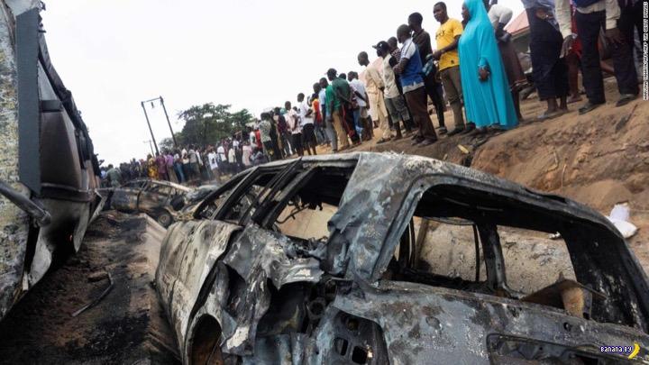 Нигерия, бензовоз, десятки трупов