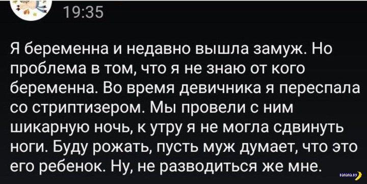 Яжематерьное - 42