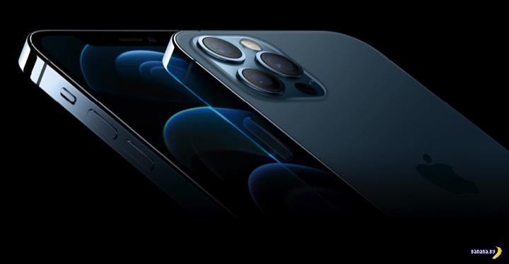 Компания Apple представила iPhone 12 и другие новинки