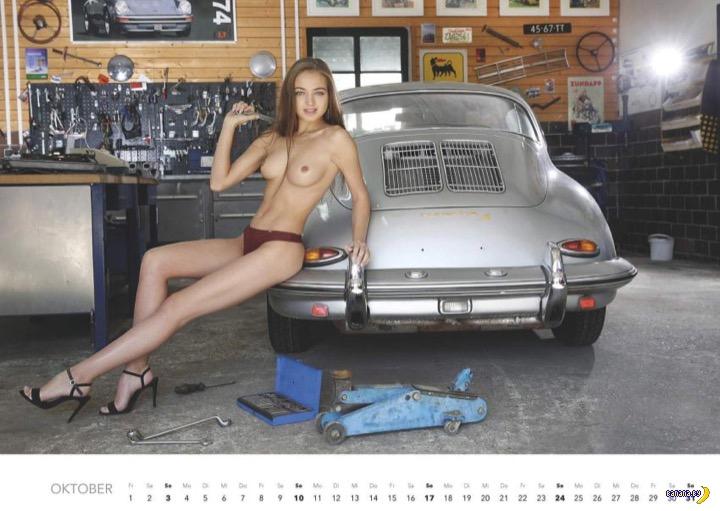 Календарь с отвёрткой 2021