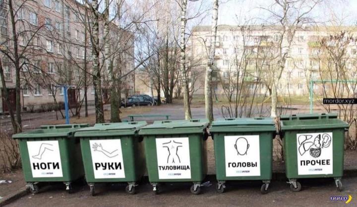 Поток юмора про расчленения в Санкт-Петербурге