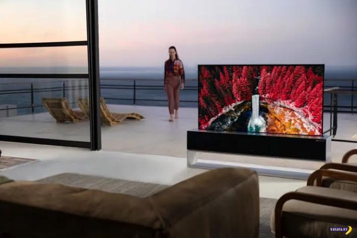 Телевизор свернётся в рулон