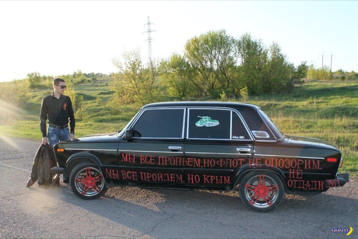 Воронежский колорадомобиль
