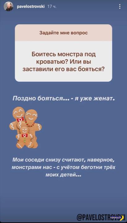 Православный священник раздаёт в Инстаграме