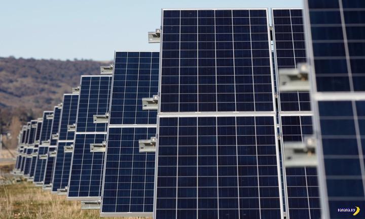 Самая большая солнечная ферма в мире