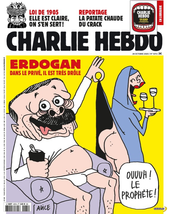 Charlie Hebdo посмеялся над Эрдоганом