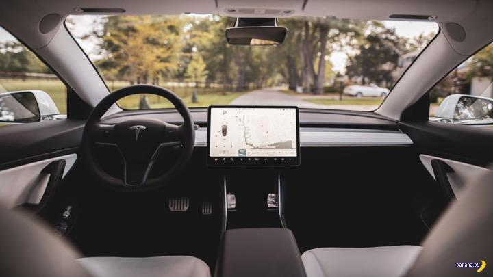 Не стоило угонять Tesla Model 3