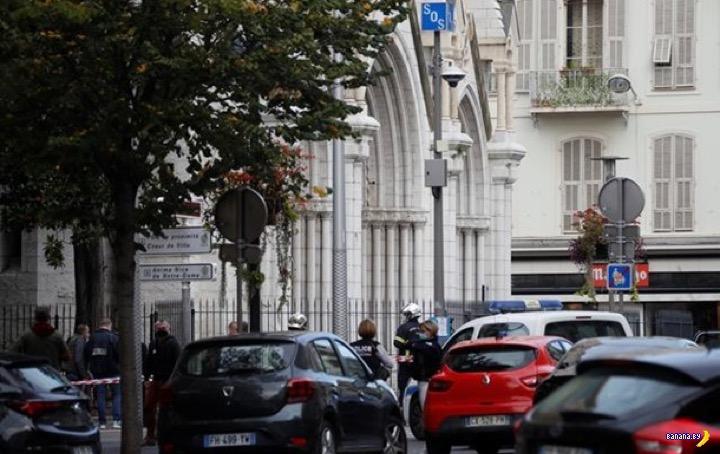 Три трупа, один без головы –исламист в Ницце
