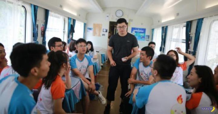 Поезд Любви для одиноких в Китае