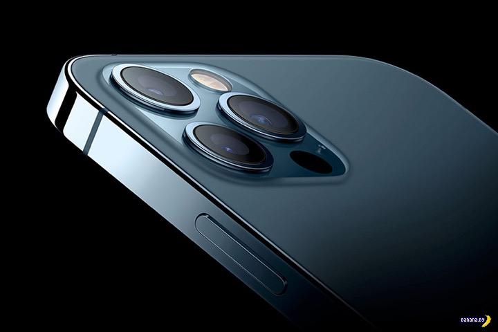 Официальные цены на iPhone 12 и iPhone 12 Pro в Беларуси