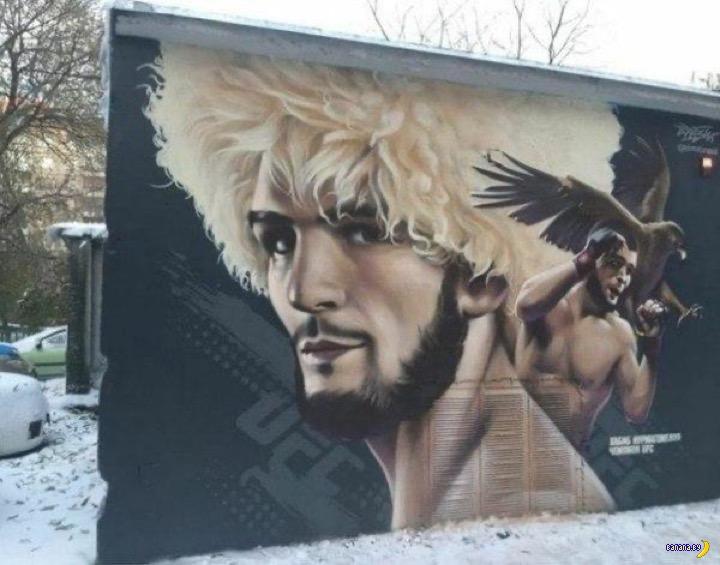Почти как в Беларуси?
