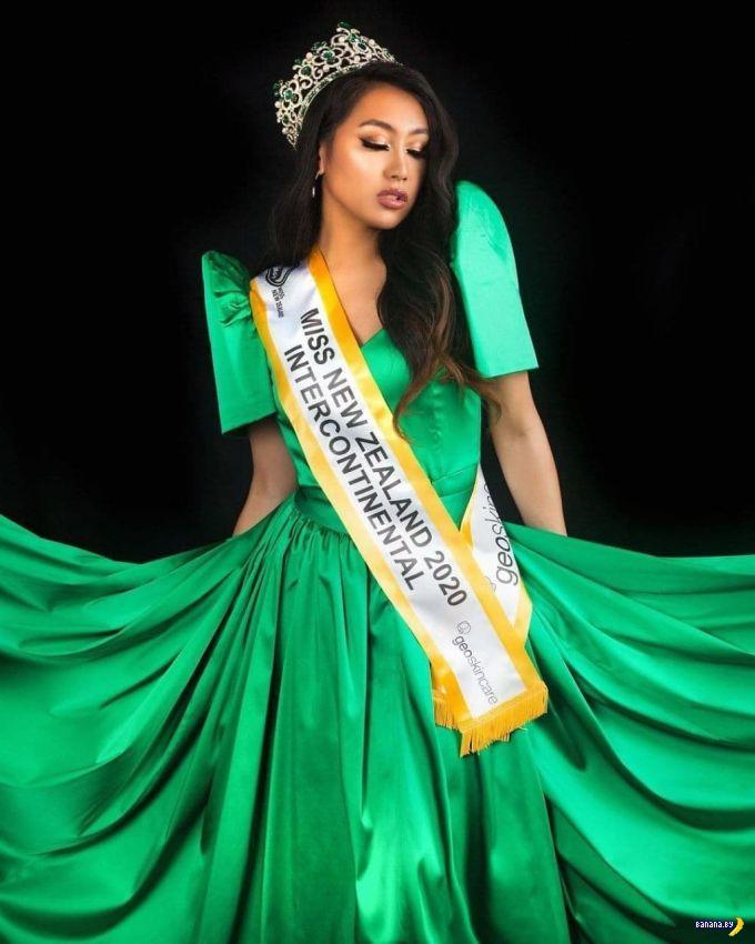Мисс Новая Зеландия 2020