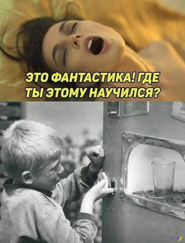 Не все скучают по временам СССР!