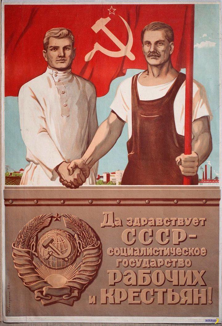 20 плюсов жизни в СССР