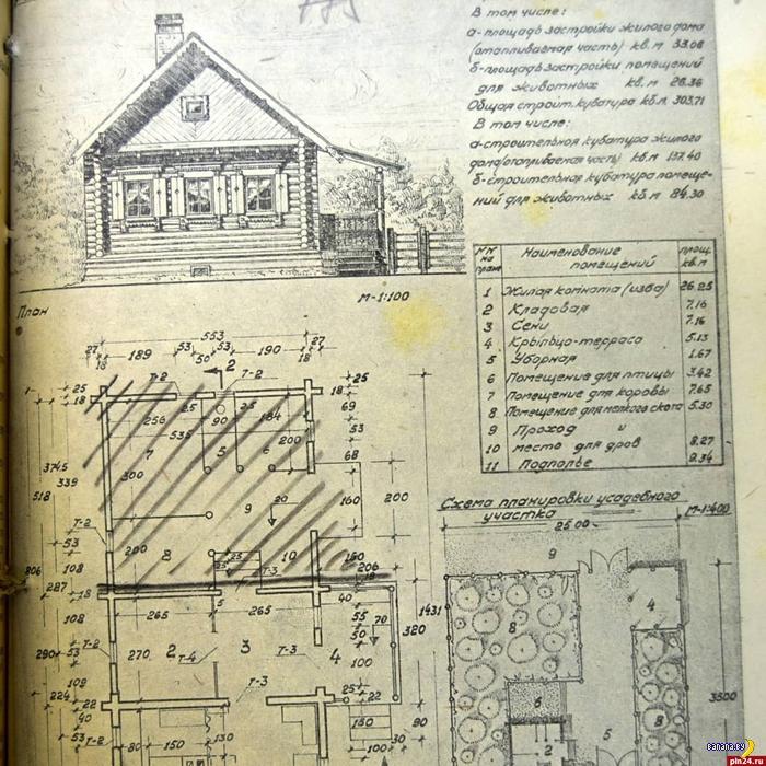 Типовой дом для белорусского колхозника