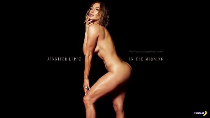 Дженнифер Лопес совсем голая!