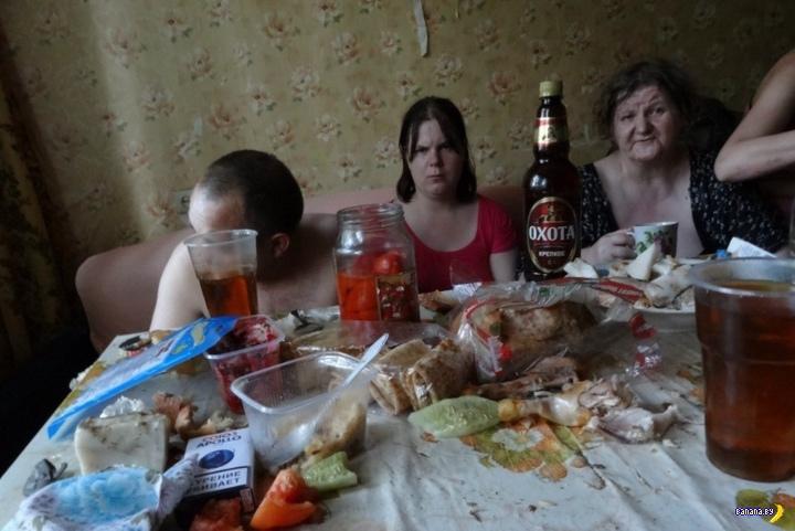 Страх и ненависть в социальных сетях - 521 - Сиська с пивом!