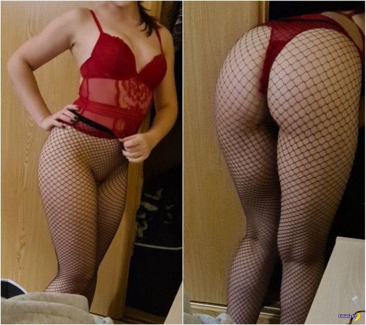 Сексуальное белье с Алика