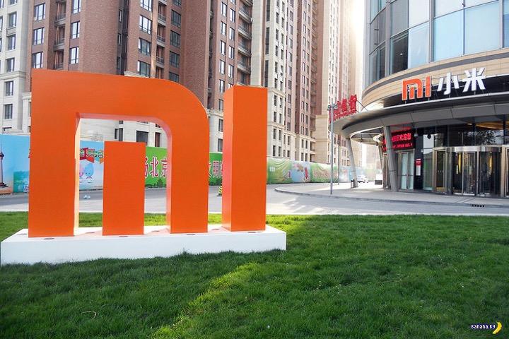 Американские военные ударили по Xiaomi