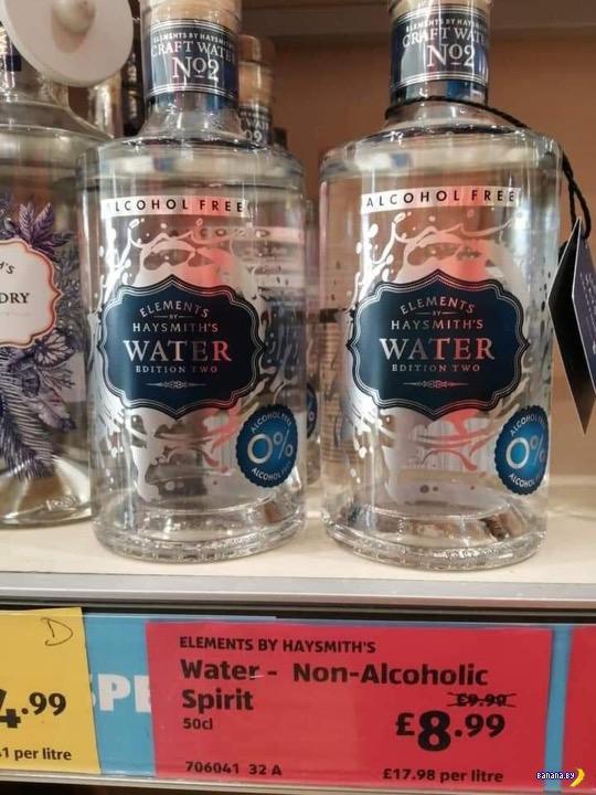 Безалкогольная вода