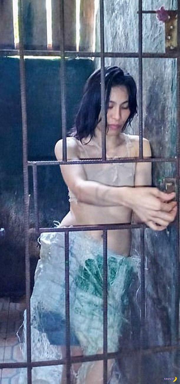 Посадили дочь в клетку на 5 лет