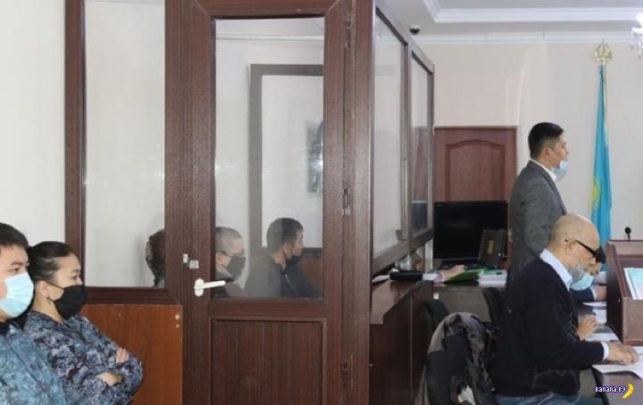 Дело врачей в Казахстане
