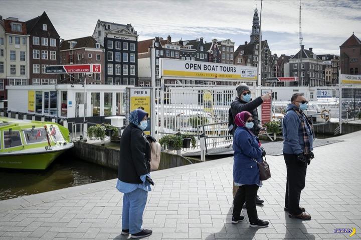 Комендантский час в Нидерландах