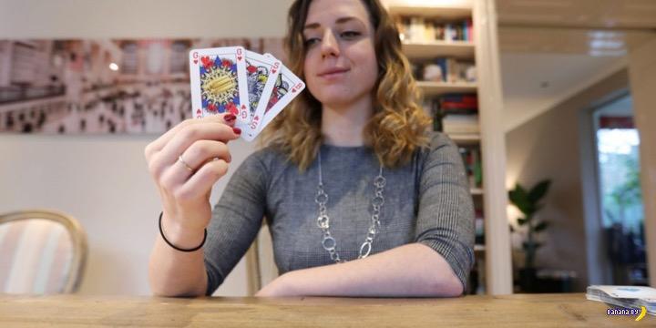 Феминистки недовольны игральными картами
