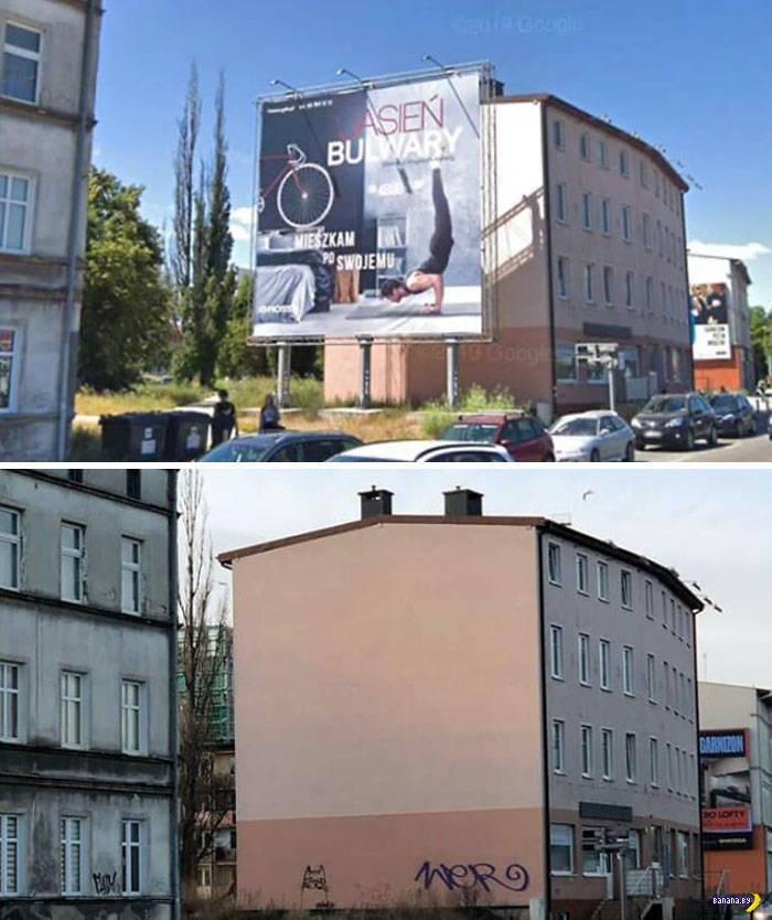 Польские Pogromcy Reklamozy