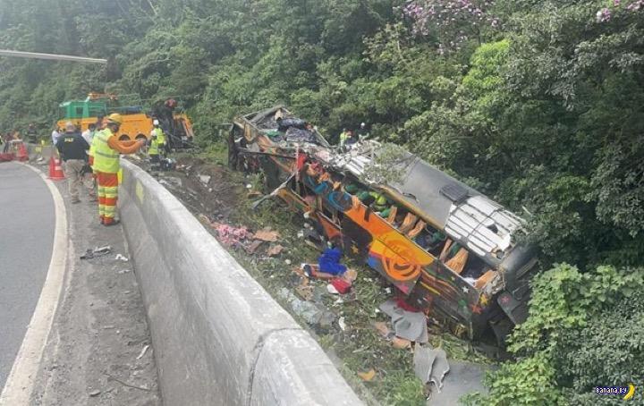 Автобус в Бразилии –19 погибших
