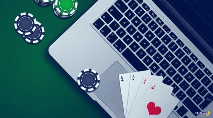 Как скачать бесплатно покер для онлайн игры