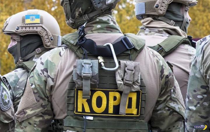 В Украине полицейский спецназ накосячил