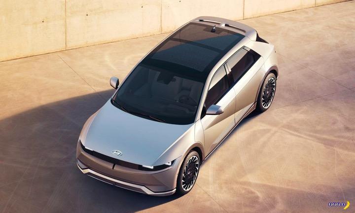 А как вам 2022 Hyundai IONIQ 5?