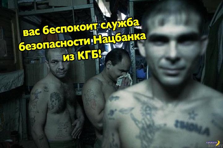 Спецоперация КГБ по телефону
