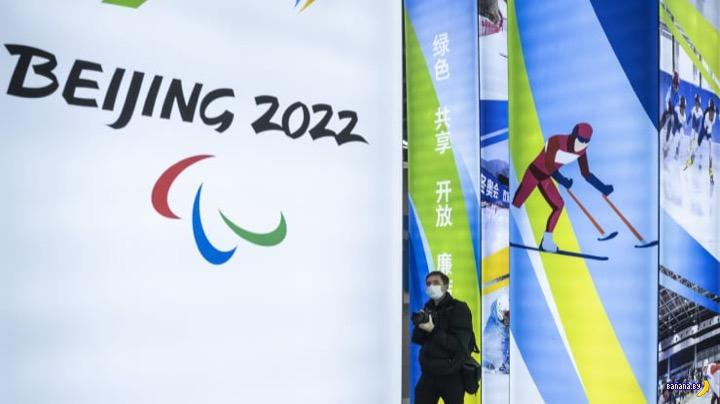 Призывы бойкотировать Олимпиаду 2022