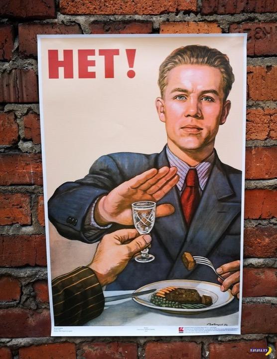 Белорусов призывают не пить и не курить