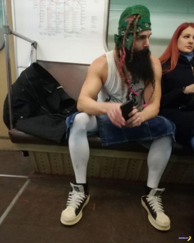 Модники в метро - 70