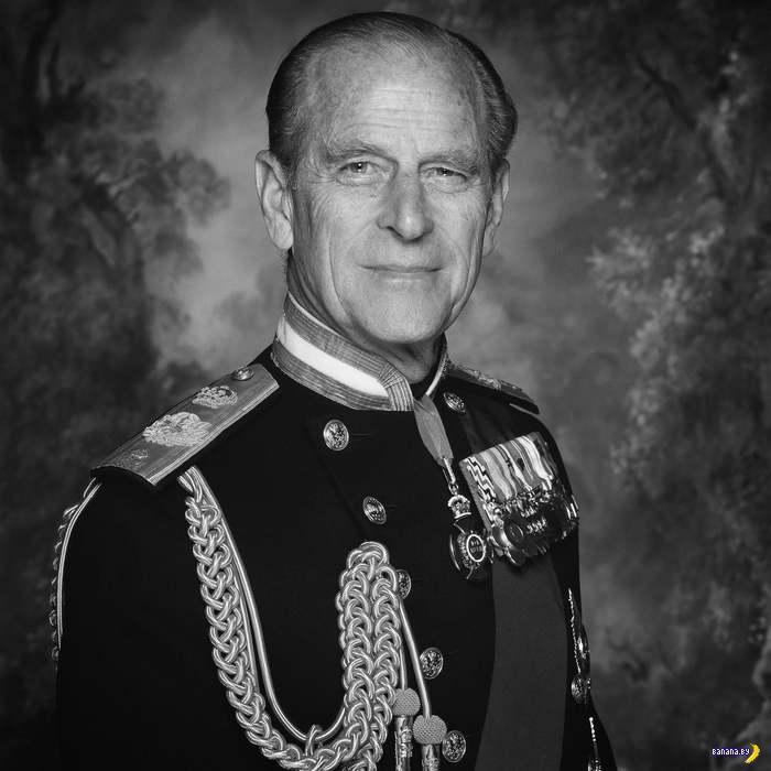 Искромётные шутки принца Филиппа